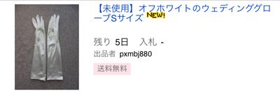 IMG_9999のコピー