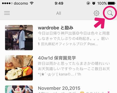 Slack-for-iOS-Upload