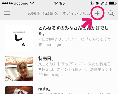 Slack-for-iOS-Upload222