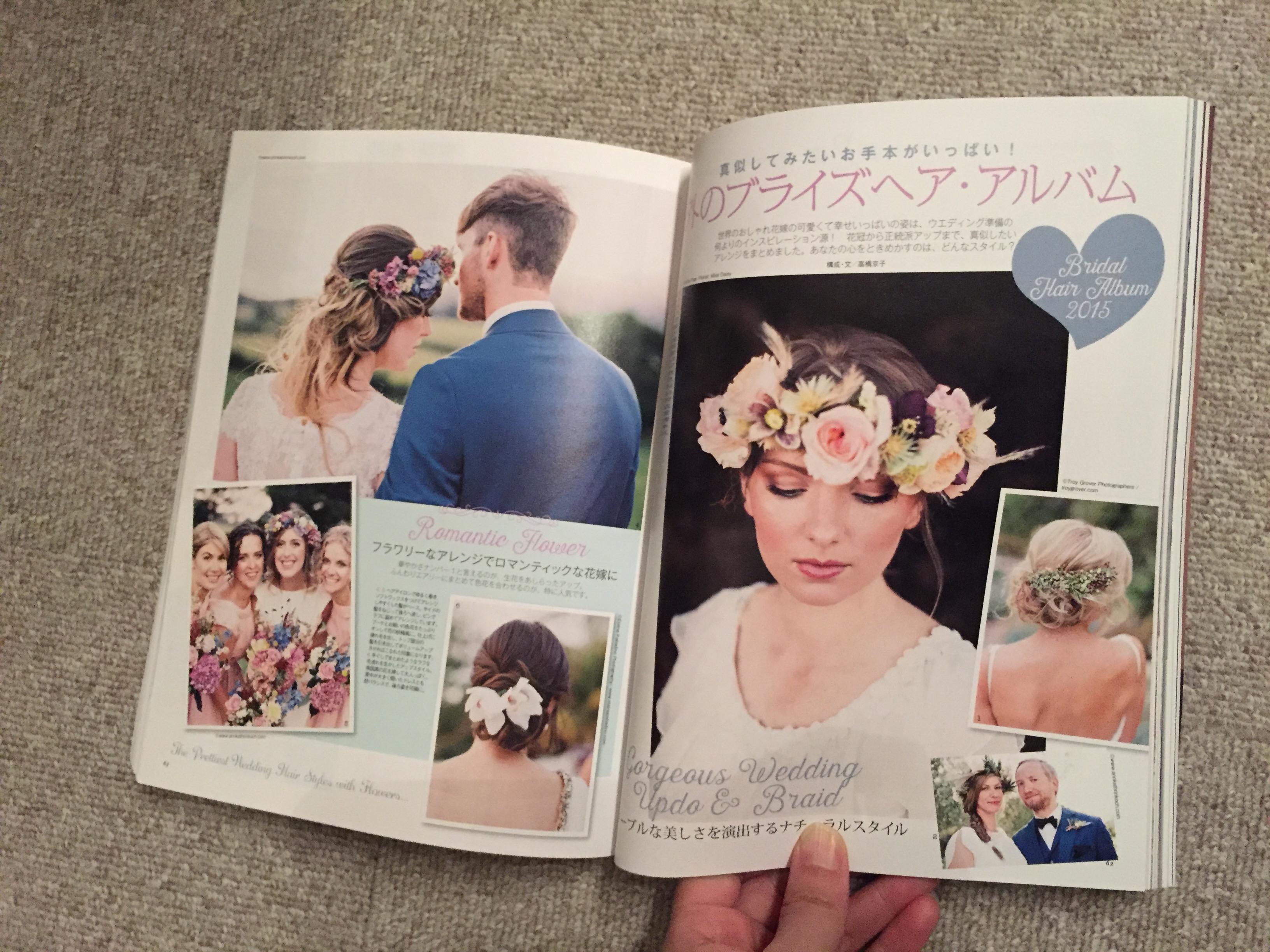 終了【お譲り】雑誌「25ansウェディングヘア&ビューティー」ミニサイズ