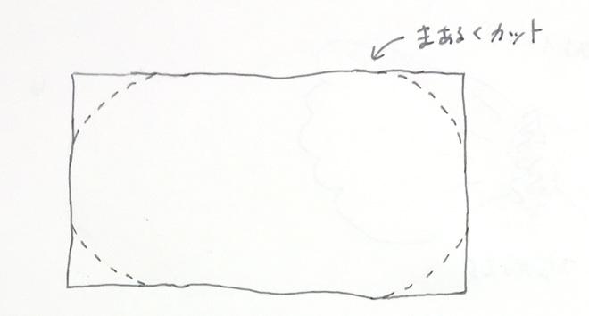 01IMG_1179