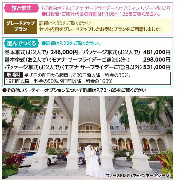 moana_hotel01