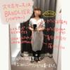 【バンドリヤーBANDOLIER】斜めがけできるスマホケース。画面割れない?購入半年後のレビュー