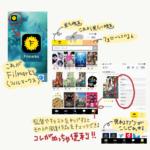 【入院暇つぶし】映画記録アプリ「Filmarks(フィルマークス)」〜入院11日目