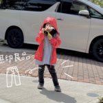 子ども服の予算1000円以内